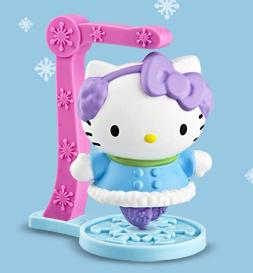 Ice Skating Hello Kitty McDonalds Happy Meal Toy
